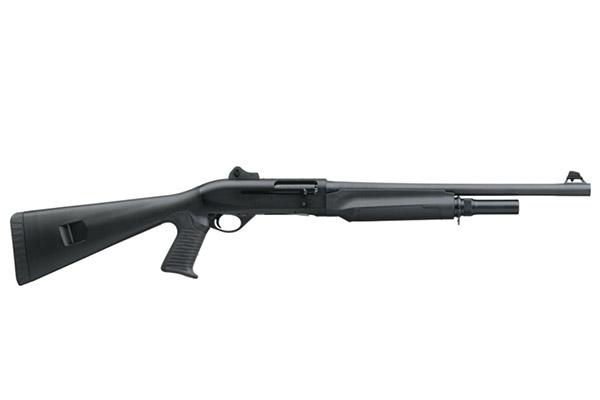 5-home-defense-shotguns-3