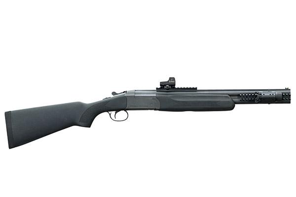 5-home-defense-shotguns-5