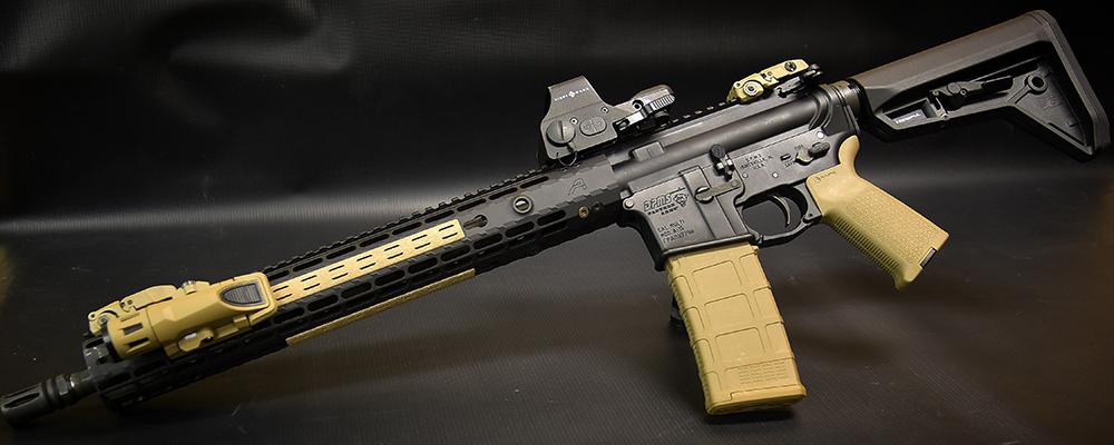 home-defense-pistol-rifle-shotgun-3
