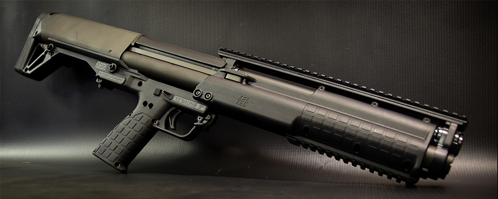 home-defense-pistol-rifle-shotgun-5
