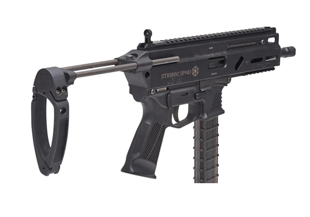 grand-power-striborg-sp9-9mm-long-pistol